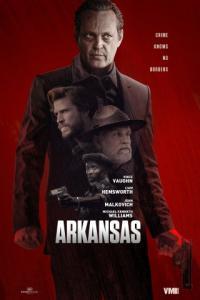 Poster Arkansas
