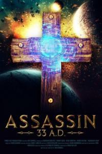 Poster Assassin 33 A.D.