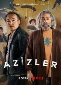 Poster Agregar a... El dilema de Aziz
