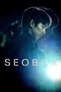 Poster Seobok