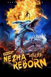 Poster Nezha: el renacer de un dios