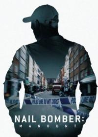 Poster David Copeland: El hombre que aterrorizó Londres