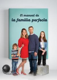 Poster El manual de la familia perfecta
