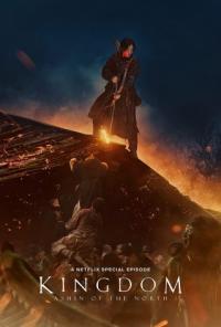 Poster Kingdom: Ashin del norte