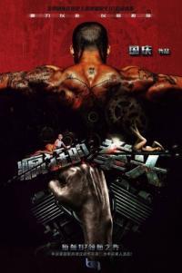 Poster Crazy Fist