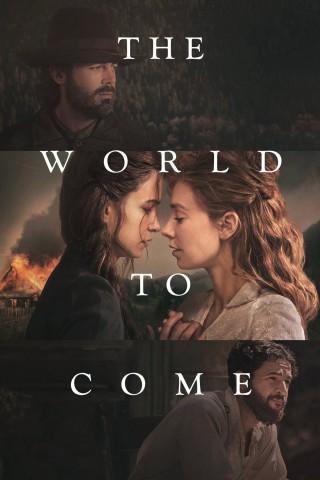 El mundo por venir