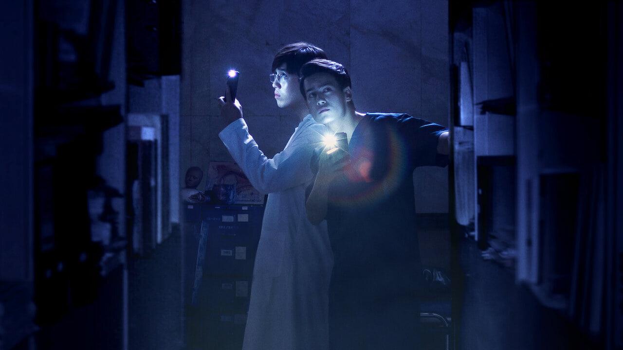 Película El experimento fantasma en GNULA